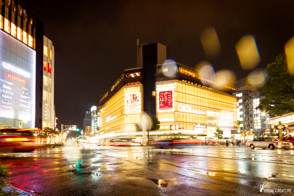Japan Revisited: Kyoto Marui department store