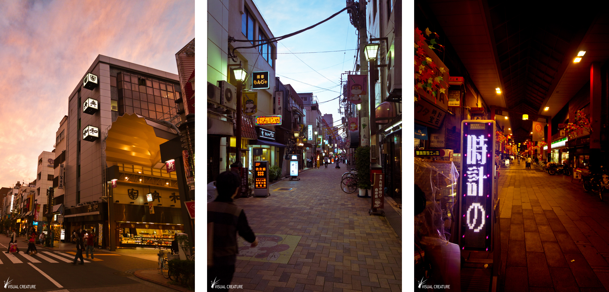 Japan Revisited: Tokyo Streets Triptych