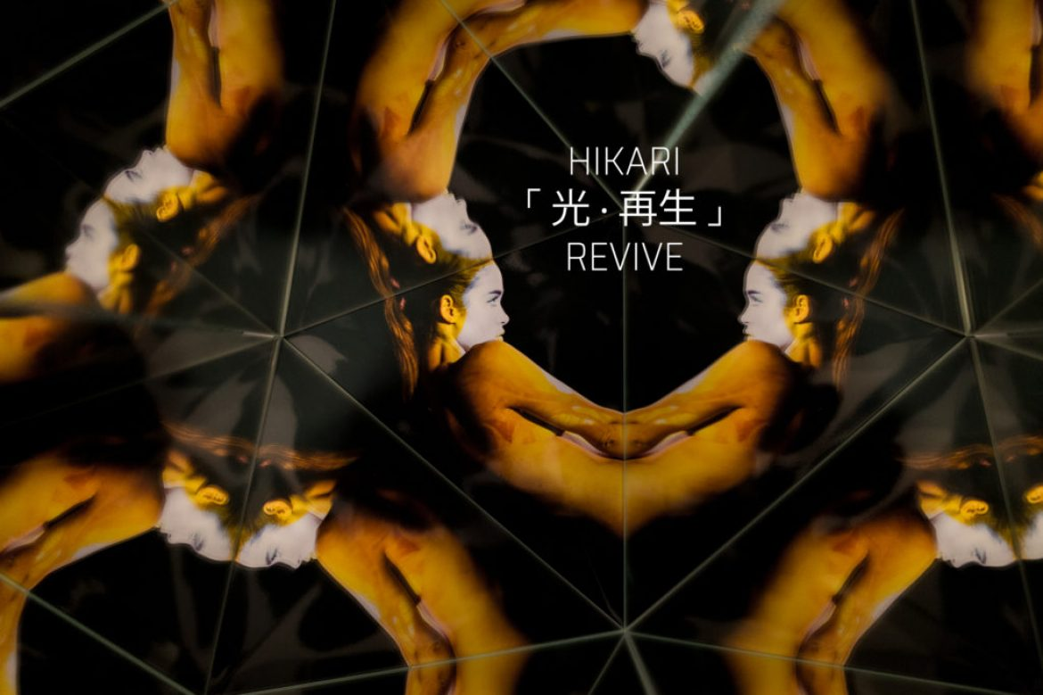 Mini-exhibition 'Hikari Revive 光・再生' at Noordwaarts 9
